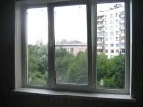 Окно в комнату Виконда Классик
