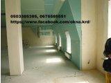 Фото 3 Ремонт, отделка, гипсокартонные работы, поклейка обоев Киев. 335693