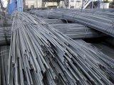 Фото 1 Продам арматуру НДЛ 2,5-4 метра. 16 грн/кг 343224