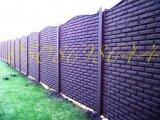 Фото 1 Строительные работы. Еврозабор. Забор и Ворота 330735