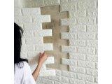 Фото 1 Самоклеящиеся 3Д панели для стен и потолка 344127