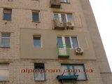 Фото  3 НАРУЖНОЕ УТЕПЛЕНИЕ КВАРТИР Альпинистами, Киев 68238
