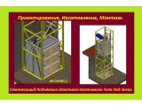 Фото 1 Грузовая подъёмная платформа. Грузовые подъёмники Консольные. 339686