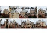 Фото 7 Покраска крыш Луцк 340999