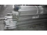 Труба Алюминиевая 52х8 Д16Т