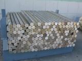 Бронзовый Пруток БрО5Ц5С5 диаметр 35мм