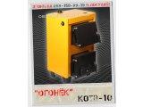 Фото 1 КОТВ-10 твердотопливный котел Огонёк. Акция 4200 грн. 321349
