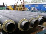 Фото 1 Трубы для горячего водоснабжения 324107