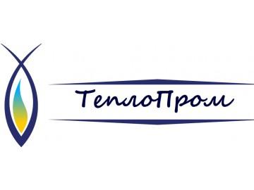 ТеплоПром