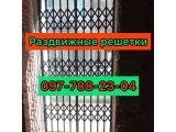Фото 1 Розсувні решітки металеві на двері, вікна балкони, вітрини. Тернопіль 345554