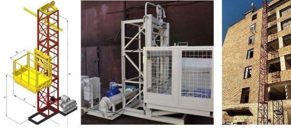 Фото 1 Н-95 м, 2 т. Мачтовый подъёмник для подачи стройматериалов. 336658