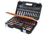 Фото  1 Профессиональный набор инструментов (ключей) Magnusson 94 предмета 2098934