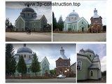 Фото 8 Покраска крыш Луцк 340999