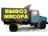 Фото 1 Вывоз строительного мусора Лук.Перевозка мебели,грузчики в Луцке 165974