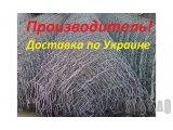 Фото 1 Сетка рабица ОПТОМ доставка по Украине 24гр 334410