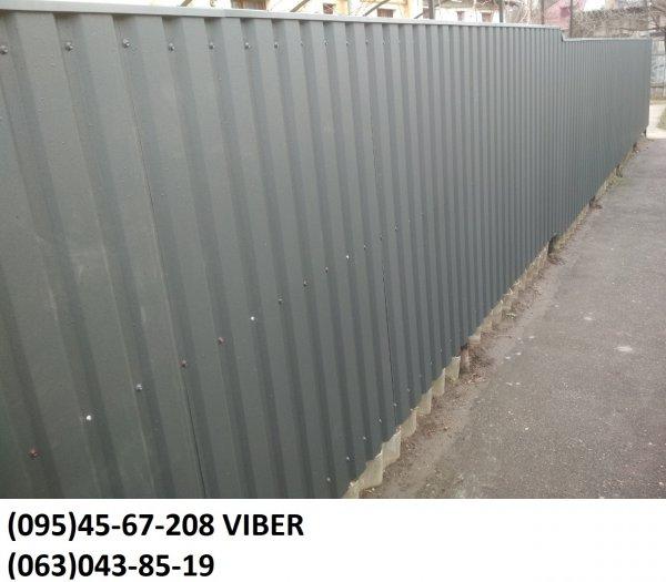 Фото 1 Забор из профнастила Черкассы 337935
