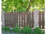 Фото 3 Евроштакетный металлический забор 321354