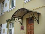 Фото 1 Козирок кований над дверима готовий. дашок на дверима. 336336