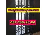 Фото 1 Розсувні решітки металеві на двері, вікна, балкони, вітрини. Суми 345555
