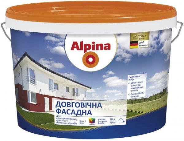 Фото  1 ALPINA ДОЛГОВЕЧНАЯ ФАСАДНАЯ КРАСКА 10Л 1806299