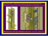 Фото  1 ПИЩЕВЫЕ Сервисные Лифты Кухонные МОНТАЖ в металлическую ШАХТУ. г. Кропивницкий 2161195