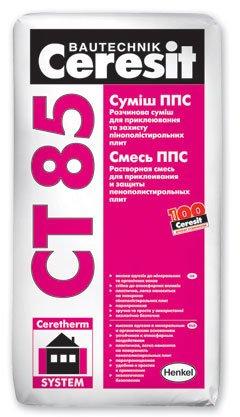 Фото  1 Ceresit CT 85 для приклеивания и пенополистирольных плит 1811822