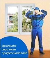 Регулировка фурнитуры в металлопластиковых окнах. Устранение неправильного закрывания. Бесплатная смазка фурнитуры.