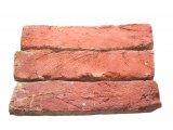 Фото 1 Плитка из кирпича, плитка из кирпича, плитка, плитка из старого кирпича 343036