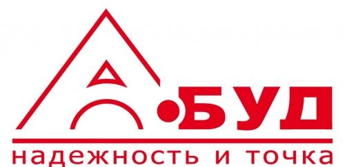 А-БУД, Компания