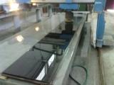 a гранитная плитка от производителя - Наш телефон 38(098)697-70-05 Сайт http://kambrid. com