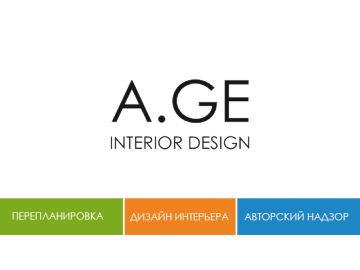 A. Ge Interior Design