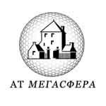 А. Т. Мегасфера