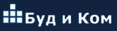 а_Сварочные работы, монтаж металлоконструкций - 1440 грн/тн.
