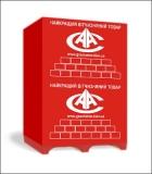 aac газобетон, газоблок белий автоклавный аэрок aeroc, Купянск