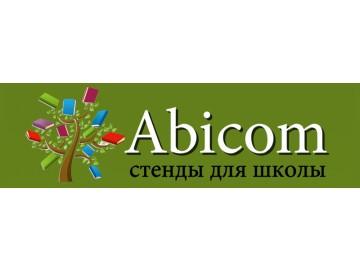 Abicom, Рекламно-производственная фирма