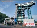 Фото 2 Завод горячего рециклинга асфальта RAP160 (160 т/час) 332371