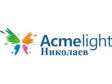 Acmelight Николаев - Светящиеся краски и товары