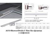 ACO ShowerDrain C-line без фланца