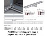 ACO Shower Drain C-line с вертикальным фланцем