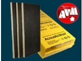 AcousticWool Perfect - профессиональная акустическая минеральная вата на основе базальтовых волокон.