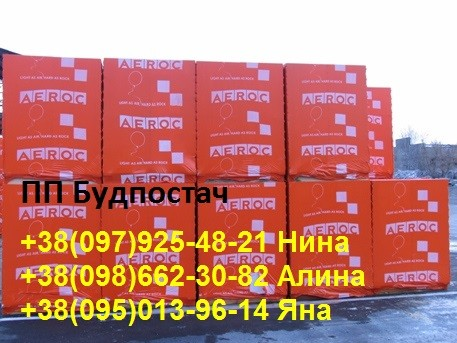 Фото  1 Газоблок AEROC EcoTerm Super Plus D300 размеры 300/200/600; 375/200/600; 300/250/600; 374/250/600. 833030