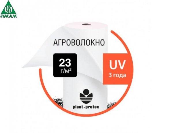 Фото  1 Агроволокно Plant-Protex белое укрывное плотность 23г/м2 (ширина рулона от 1,6 до 12,65 м, длина рулона -100 м) цена от 1844704