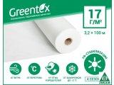 Фото  1 Агроволокно белое плотность 17г/м2 3,2х100 м Greentex 1844716