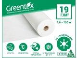 Фото  1 Агроволокно Greentex белое плотность 19г/м2 1,6х100 м 1844717
