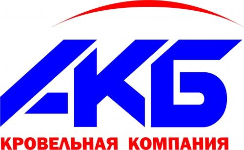 АКБ, ООО ПКФ
