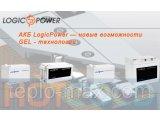 Фото  2 Аккумулятор мультигелевый LogicPower LP-MG 22V 65AH 2745457