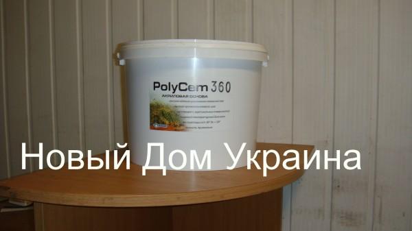 Акриловая мастика АК-360 для приклеивания пеностекла. НАШ САЙТ–www. penosteklo1. com