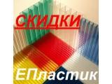 Акционная цена на Монолитный поликарбонат 2 мм. толщиной. цвет бронза, Израиль. Прочный пластик для навеса и козырька.