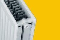 Акция! Cкидка до - 25% на радиатор TYPE22 H500 L1000, 1467 Вт, обогрев 12.2м2 за 1975грн