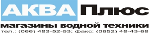 Аква-Плюс Крым